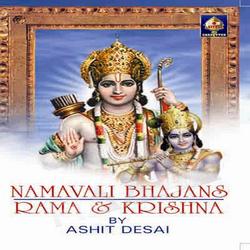 Naamaavali Bhajans Raama And Krishna songs