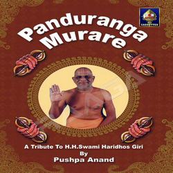 Panduranga Murare songs
