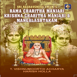 Raamacharita Manjari Krishna Charita Manjari And Mangalaashtakam songs