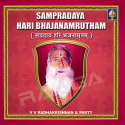 Sampradaaya Hari Bhajanaamrutam songs