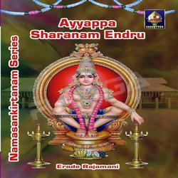 Sampradaya Bhajan Series - Ayyappa Sharanam Endru songs