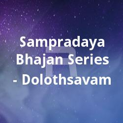 Sampradaya Bhajan Series - Dolothsavam songs