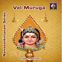 Sampradaya Bhajan Series - Vel Muruga songs