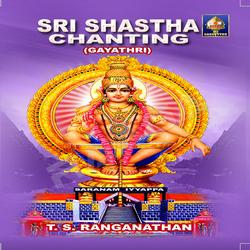 Sri Shaastaa Chanting - Gaayatree songs