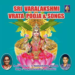 Varalakshmi Vrata Pooja With English Instructions songs