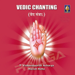 Vedic Chanting songs