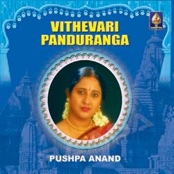 Vithevari Paanduranga songs
