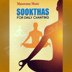 Sookthas For Daily Chanting songs