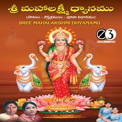 Sri Mahalakshmi Dhyanamu songs