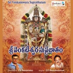 Venkateswara Suprabhatam