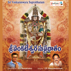 Venkateswara Suprabhatam songs