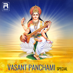 Vasant Panchami Special songs