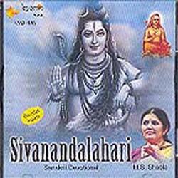 Sivanandalahari songs