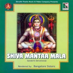 Shiva Mantra Mala songs