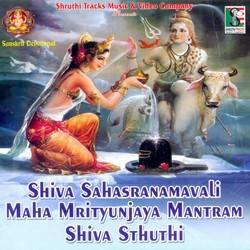 Shiva Sahasranamavali Maha Mrityunjaya Mantram Shiva Sthuthi songs