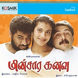 Minsara Kanavu songs