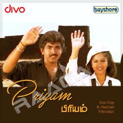 Priyam songs