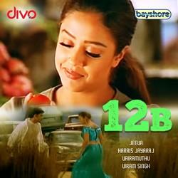 12B songs