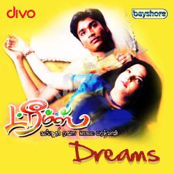 Dreams songs
