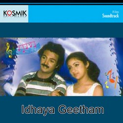 Idhaya Geetham songs