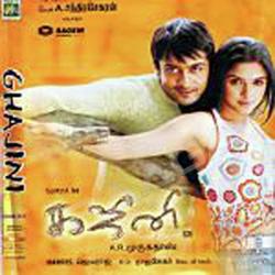 Ghajini songs