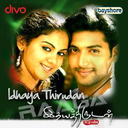 Idhaya Thirudan songs