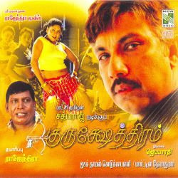 Kurukshethram songs
