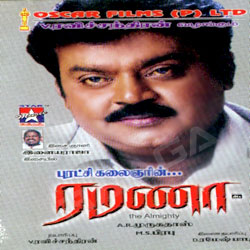 Ramanaa songs