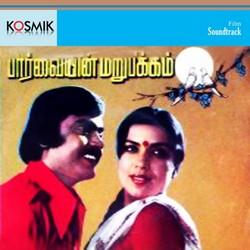 Parvayin Marupakkam songs