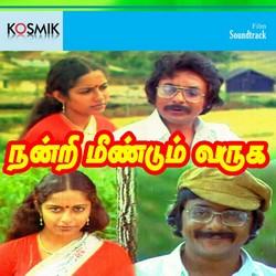 Nandri Meendum Varuga songs