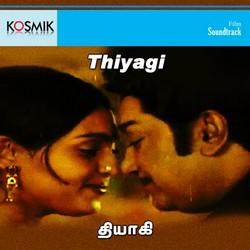 Thiyagi songs