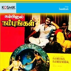 Nambinal Nambungal songs