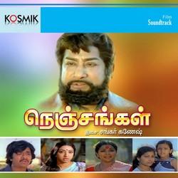 Nenjangal songs
