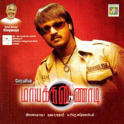 Mayakkannadi songs
