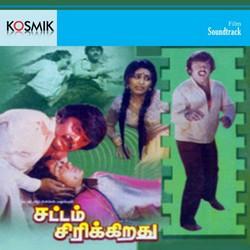 Sattam Sirikkuthu songs