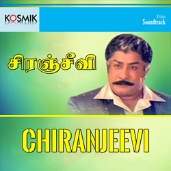 Chiranjeevi songs