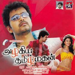 Azhagiya Tamilmagan songs