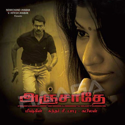 Anjaathe songs