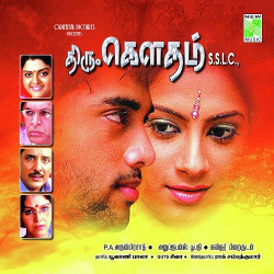 Thiru Gowtham SSLC songs