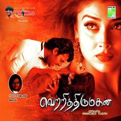Vetri Thirumagan songs