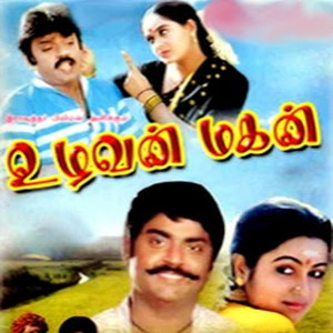 Uzhavan Magan songs