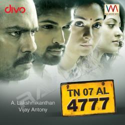TN 07 AL 4777 songs
