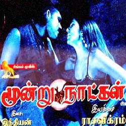 Moondru Naatkal songs