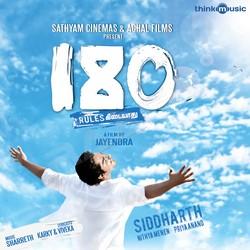 180 - Rules Kidaiyathu songs