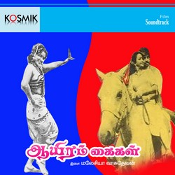Aayiram Kaigal songs