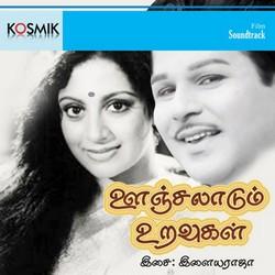 Oonjalaadum Uravugal songs