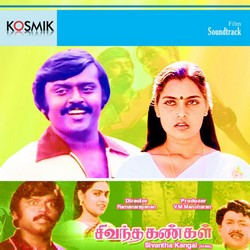 Sivantha Kangal songs