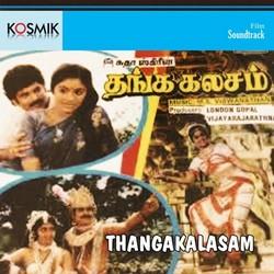 Thangakalasam songs