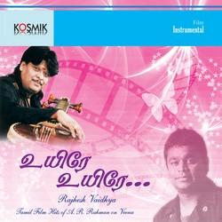 Uyire Uyire - Film Tunes Hits of AR. Rahman on Veena songs