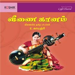 Veena Gaanam (Instrumental) songs